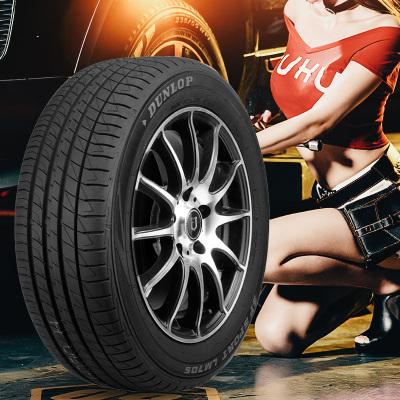 鄧祿普汽車輪胎 LM705 205/55R16 91V