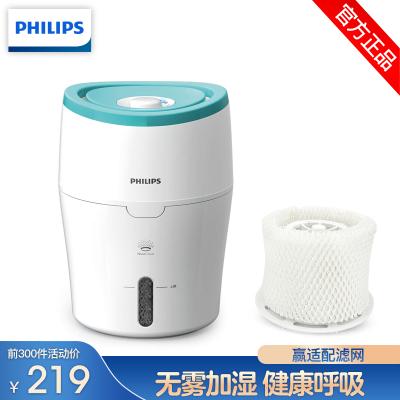 飛利浦 加濕器 上加水 家用臥室辦公室無霧迷你加濕淺綠色HU4801/00機械式-200ml/h(Philips)