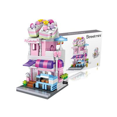 LOZ/俐智小顆粒積木迷你街景益智拼插兒童玩具拼裝模型男女孩蛋糕店1621