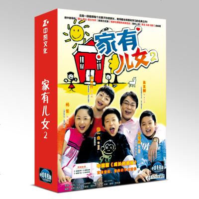 電視劇碟片正版光盤 家有兒女2 第二部 全集 6DVD 楊紫 張一山