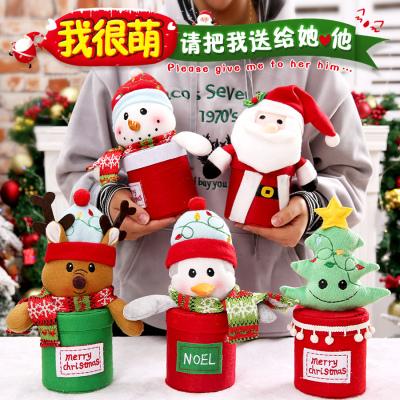 法耐(FANAI)圣誕節禮品平安夜蘋果禮盒平安果包裝盒飾品禮物高檔創意糖果盒子 韓版蘋果罐CX17050(老人款)