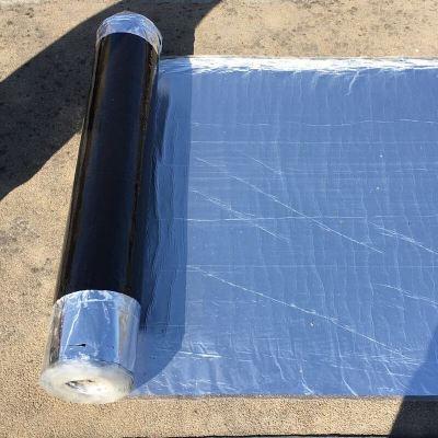 定做 防水卷材火烤樓頂房頂平房補漏材料防漏貼紙sbs自粘免火烤防水卷材布屋頂