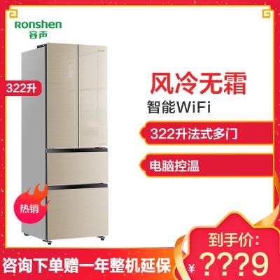 【99新】容聲(Ronshen)322升法式多門矢量變頻風冷無霜 電腦溫控冰箱 BCD-322WKM1MPCA 金色