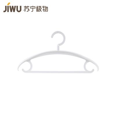 3件装 防滑大衣架 米白色 41*21.2*3.5CM