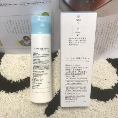 苏宁优选明星同款预售 保湿洁面粉50g 日本专柜 不含球 孕妇可用