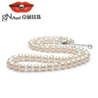 京润珍珠 芳华 白色淡水珍珠项链近圆品质强光泽饱满圆润珍珠小资经典款珍珠项链全珠链