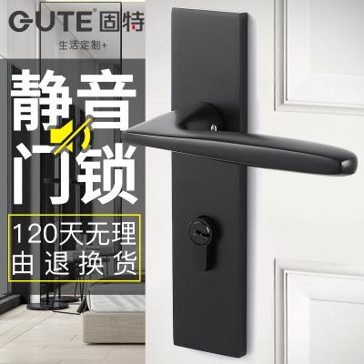 固特GUTE 鋁合金門鎖室內臥室房門鎖美式黑色衛生間實木門把手家用靜音門鎖具(適合門厚38-45mm)