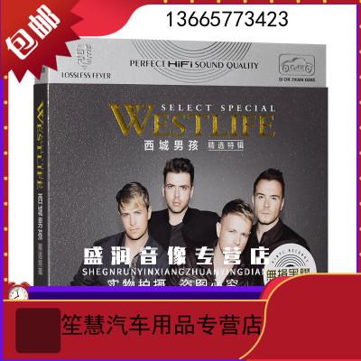 蘇寧正版西城男孩/Westlife專輯cd光盤歌曲至愛珍藏集車載CD音樂碟片