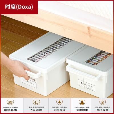 蘇寧放心購家用dvd碟片cd盒光盤收納盒箱塑料專輯游戲碟儲存盒架時度(Doxa)