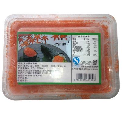 博多客 小飛魚籽/紅蟹籽 大榮華昌調味多春紅魚子 800g