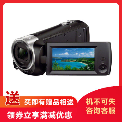 Sony索尼HDR-CX405高清数码摄像机微型家用旅游DV小型录像机专业