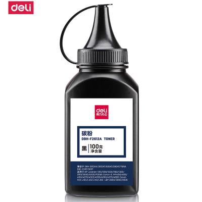 得力(deli)DBH-F2612A適用于惠普1010/1018/1020碳粉激光打印機硒鼓使用墨粉 1瓶