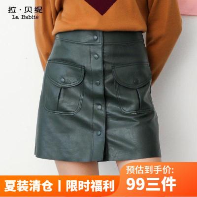 新品拉貝緹夏季高腰半身短裙韓版時尚女秋新款包臀一步皮裙子女士短裙60006007