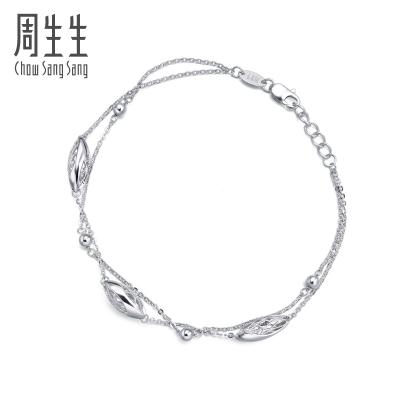 周生生(CHOW SANG SANG)首饰Pt950铂金Lace蕾丝手链87717B定价