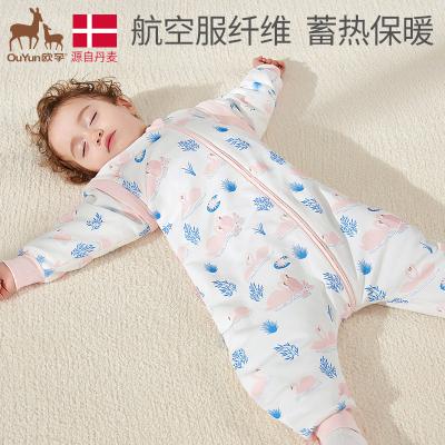 歐孕 兒童春秋多彩睡袋四季通用款加厚寶寶純棉防驚跳被子嬰兒睡袋