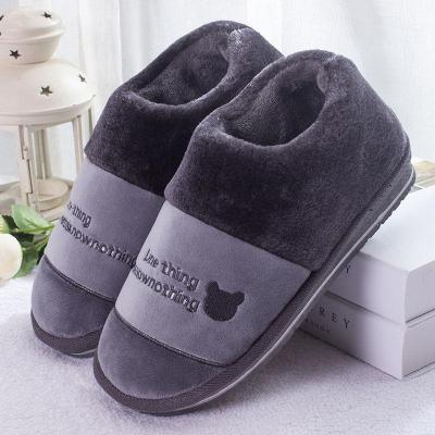 冬季棉拖鞋男士全包跟厚底家居家用室内毛毛冬天保暖防滑女款棉鞋子