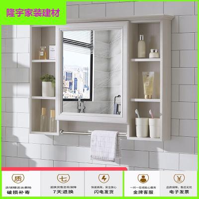蘇寧放心購浴室鏡柜掛墻式鏡箱帶置物架洗手間梳妝鏡子防水儲物收納柜衛生間簡約新款