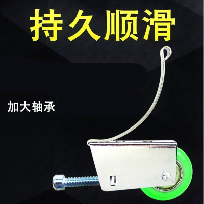 淋浴房玻璃衣柜滑道推拉下滑輪滾輪閃電客304耐磨凸輪套衛生間耐