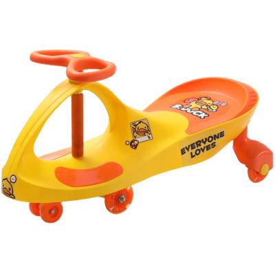 樂的扭扭車兒童1-3歲寶寶健身車妞妞車滑行溜溜車四輪嬰兒搖擺車