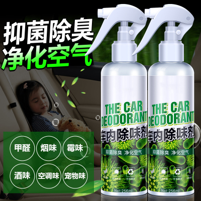 車內除臭除異味除甲醛空氣清新劑噴霧閃電客車用去煙味汽車空調除味消除 T2:檸檬香味車內除味劑