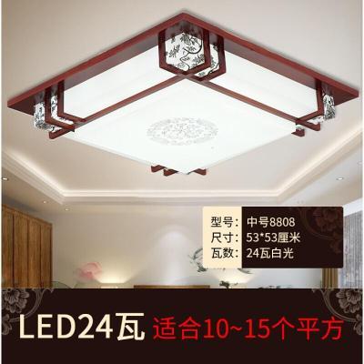 led正方型吸頂燈 中式客廳燈LED吸頂燈長方形臥室燈中國風實木房間燈飾仿羊皮燈具 中號8808白光24瓦