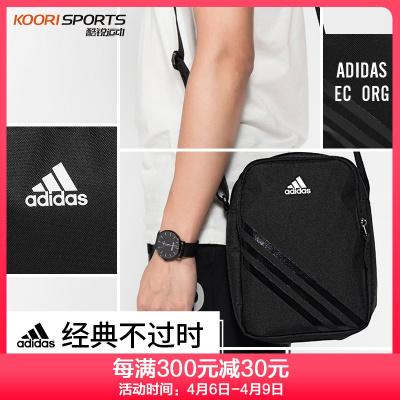 阿迪達斯運動單肩包2019新款男女訓練包斜挎小拎包旅游包AJ4232