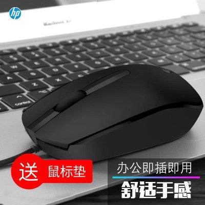惠普(HP)M10有線鼠標 USB接口 筆記本臺式電腦一體機通用辦公鼠標 黑色