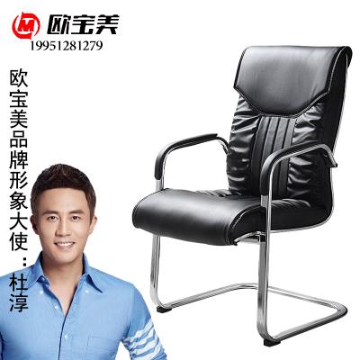 欧宝美办公椅电脑椅会议椅家用弓形椅洽谈椅会客椅