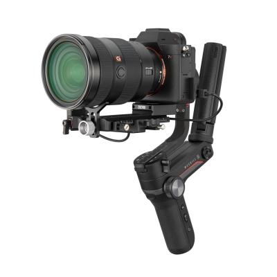 智云WEEBILL S稳定器 单反微单相机稳定器 三轴手持云台 防抖陀螺仪稳定器 专业图传套装