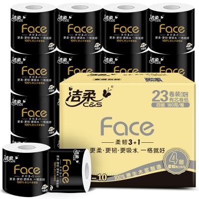 潔柔(C&S)卷紙 黑Face系列 四層180g*23卷 有芯卷筒衛生紙(整箱售賣 )