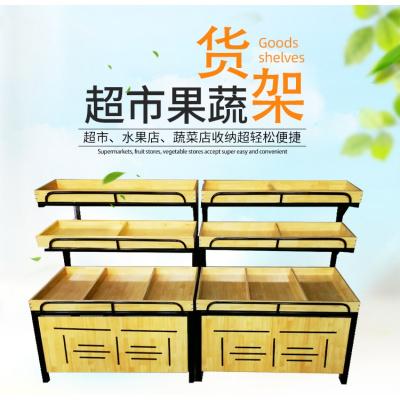 邁菲詩超市水果貨架展示架多功能水果架子貨架蔬菜架子鋼木架水果店木制