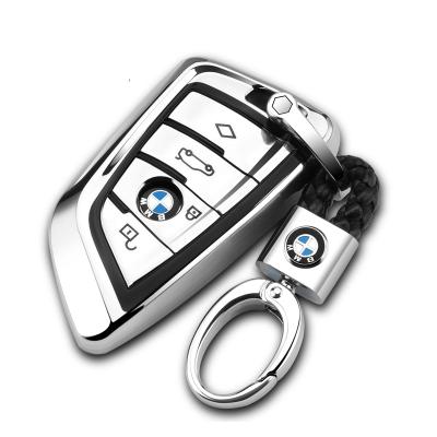 傳楓 汽車鑰匙包鑰匙扣鑰匙套刀鋒寶馬1系2系3系6系5系7系X2 X3 X7 X5 X6 X1 X4