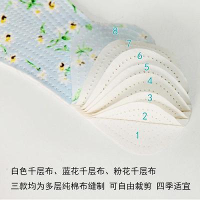 5双装 精品纯棉千层布鞋垫男女大人儿童透气吸汗可裁剪碎花布鞋垫
