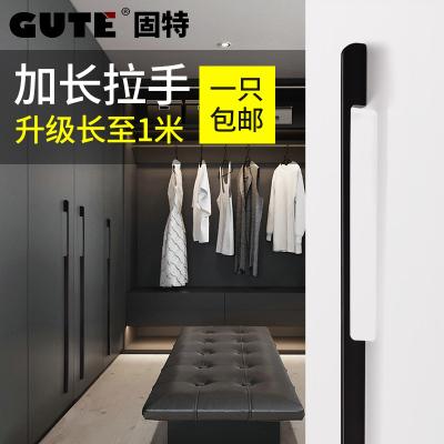 固特GUTE 加長拉手黑色櫥柜把手現代簡約美式抽屜黑色實心柜門長拉手 9606 三孔902mm(總長1000)