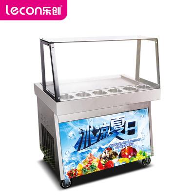 樂創(lecon) 炒冰機商用冰淇淋炒酸奶機 冰粥機升級款 長方鍋(雙壓縮機)