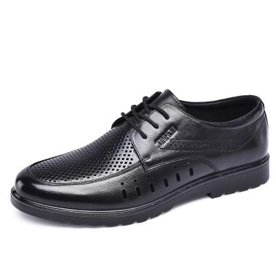 金猴(JINHOU)19夏季新款透气商务正装鞋 冲孔牛皮系带百搭男皮凉鞋 Q30035