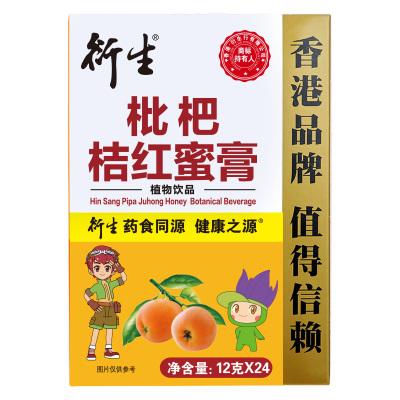 衍生枇杷桔紅蜜膏 清爽舒潤 多種漢方草本配方 健康滋養 24條裝