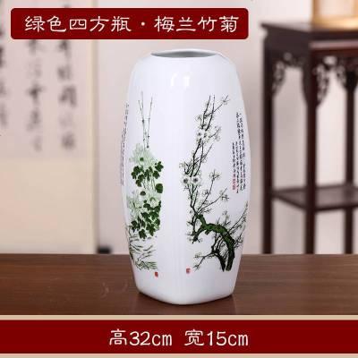 景德鎮陶瓷器花瓶酒柜花插家居工藝品客廳臺面裝飾品擺件