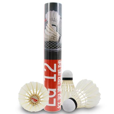 紅雙喜DHS羽毛球E-EG12新款E系列天然羽毛12只