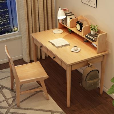 尋木匠實木書桌小戶型臥室兒童學習桌中小學生寫字臺簡約電腦臺式桌家用