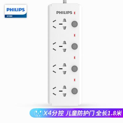 飛利浦(Philips)SPS2422C四位分控開關新國標帶保護門全長1.8米線芯加粗大孔間距電源線接線板插座插排白色