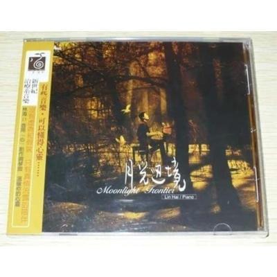 风潮 TCD5245 月光边境 林海 CD 正版