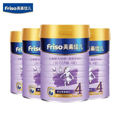 美素佳兒兒童配方奶粉 4段(3歲以上至6歲適用)900克*4(荷蘭原裝進口)