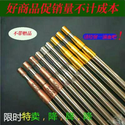 不銹鋼伸縮定位桿抄網桿魚叉香椿桿鉤子桿1.5米到10米戶外摘果桿