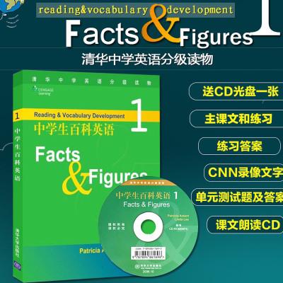 正版 中學生百科英語1 (附光盤Facts & Figures) 中學生教輔課外讀物書籍 初一 初中低年級的學生七年