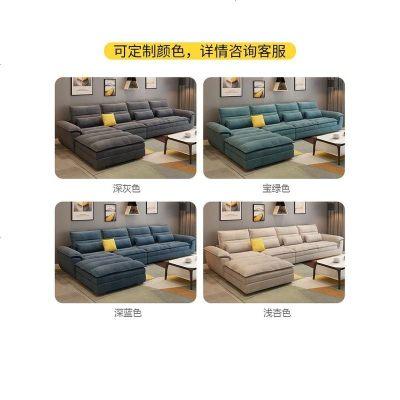 夢引北歐沙發布藝小戶型現代簡約貴妃組合羽絨拆洗客廳整裝家具