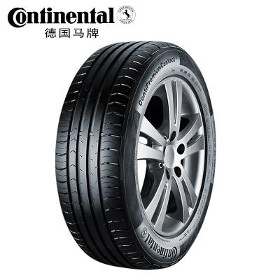 【宝养汇 全国免费包安装】德国马牌(Continental) 汽车轮胎225/65R17 102V FR UC6