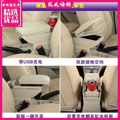 大眾新桑塔納出租車扶手箱新捷達出租車版專用手扶箱原廠改裝配件 雙層升高7USB充電款米(送10)