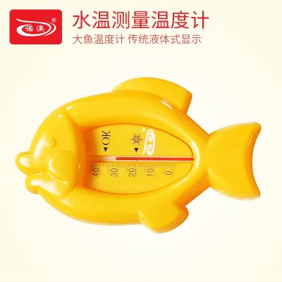 诺澳宝宝游乐用品_大鱼温度计_诺澳游泳池专用配件_1个_0701 颜色随机