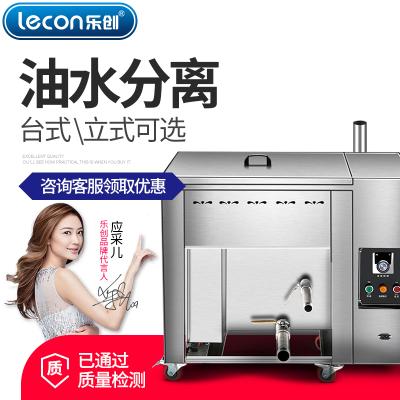 lecon樂創 電熱80升油水分離油炸鍋商用燃氣煤氣單缸炸爐大容量溫控油條機電炸鍋